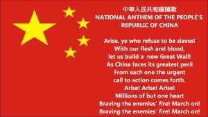 National Anthem of China | Symbols of China