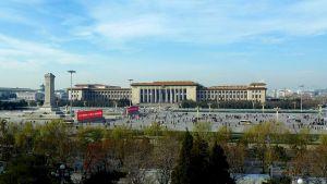 National Parliament Building of China | Symbols of China