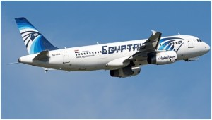 What Is The National Airline of Egypt?