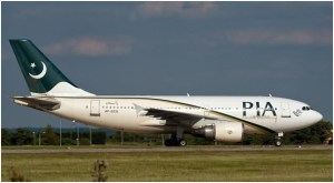 National Airline of Pakistan