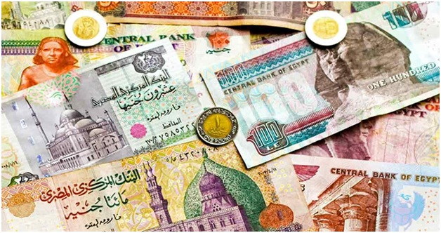 What Is The National Currency of Egypt?