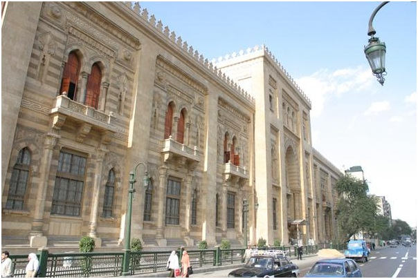 What Is The National Library of Egypt?