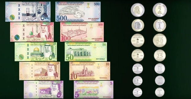 What is The National Currency of Saudi Arabia?