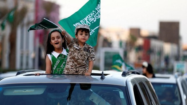 What is The National Day of Saudi Arabia?