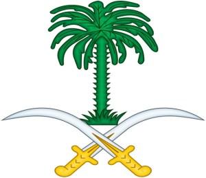 National Emblem of Saudi Arabia