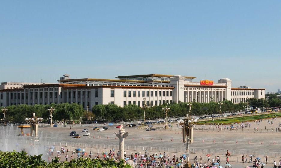 National Museum of China | Symbols of China