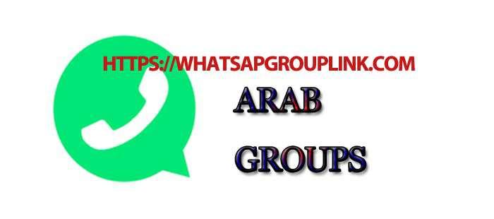Whatsapp algeriefemme tunisie whatsappbnat