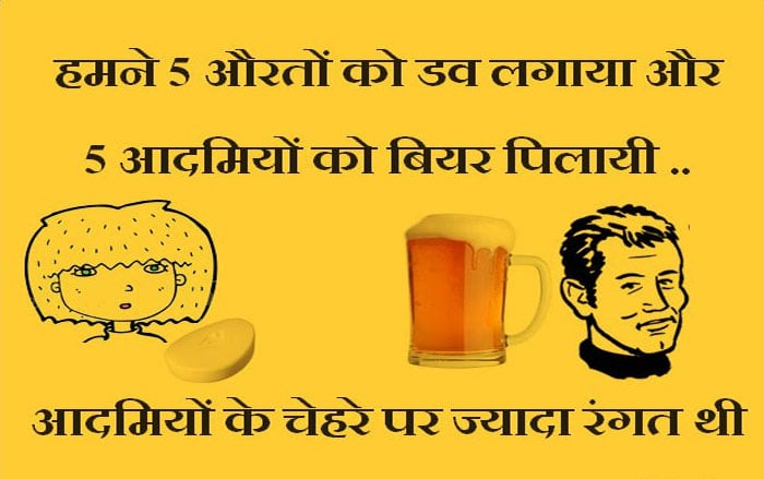 Best funny quotes ever in hindi with images for facebook profile