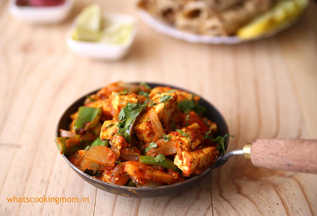 Paneer Jalfrezi #paneer#spicy #sidedish #vegetarian  whatscookingmom.in