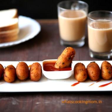vegetable cutlets - veg patties, breakfast, tea time snack, vegetarian, fried snack, party food ideas
