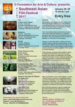 1st-south-east-asian-film-festival-on-28th-and-29th-of-january-2017-at-ngma-bangalore-2