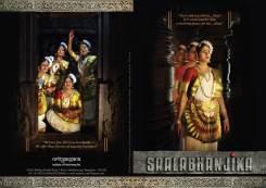 saalabhanjika-mohiniyattam-by-swapna-rajendrakumar-at-seva-sadan-malleswaram-bengaluru-1