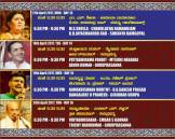 79th Ramanavami Celebrations & National Music Festival 2017 org by Sri Ramaseva Mandali at Fort High School Grounds Chamarajapet (4)