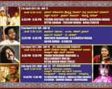 79th Ramanavami Celebrations & National Music Festival 2017 org by Sri Ramaseva Mandali at Fort High School Grounds Chamarajapet (5)