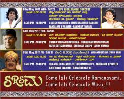 79th Ramanavami Celebrations & National Music Festival 2017 org by Sri Ramaseva Mandali at Fort High School Grounds Chamarajapet (8)