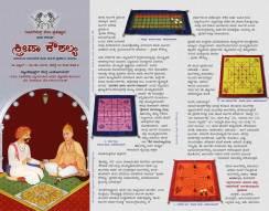 'Kreedaa Kaushalya' Board Games Extravaganza at Ramsons, Handicrafts Sales Emporium, Mysuru (2)