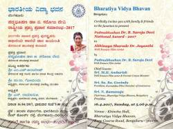 Padmabhushan Dr.B.Saroja Devi National Award 2017 to Abhinaya sharade Dr.Jayanthi, Well known film artist at Bharatiya Vidya Bhavan, Bengaluru (2)