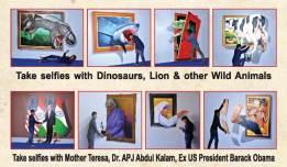 Selfie Art Gallery at National Consumer Fair, Bengaluru