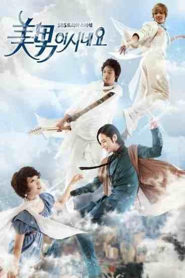 Korean Drama Review: You're Beautiful