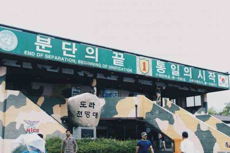 Visiting the DMZ: The North Korean Border with South Korea