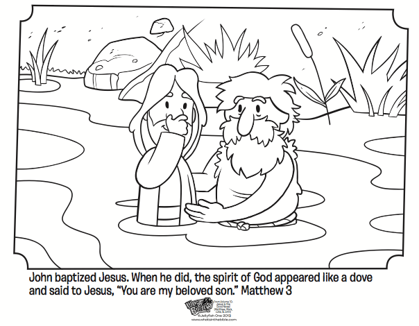jesus is baptized bible coloring pages what 39 s in the bible