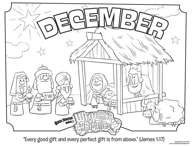 december coloring page james 1:17 - whats in the bible