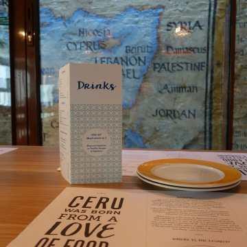 Ceru expands to Soho!