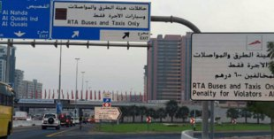 dedicated rta lanes