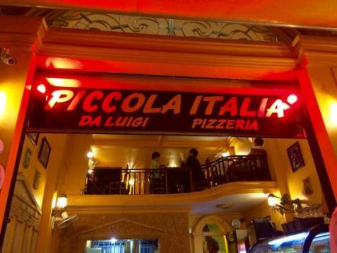 piccola-italia-da-luigi
