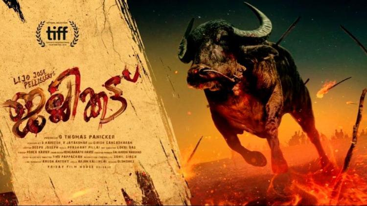 Jallikattu (2019) Malayalam Movie Review : A visual spectacle and an  immersive cinematic experience, not to be missed! – What's on Sid's mind