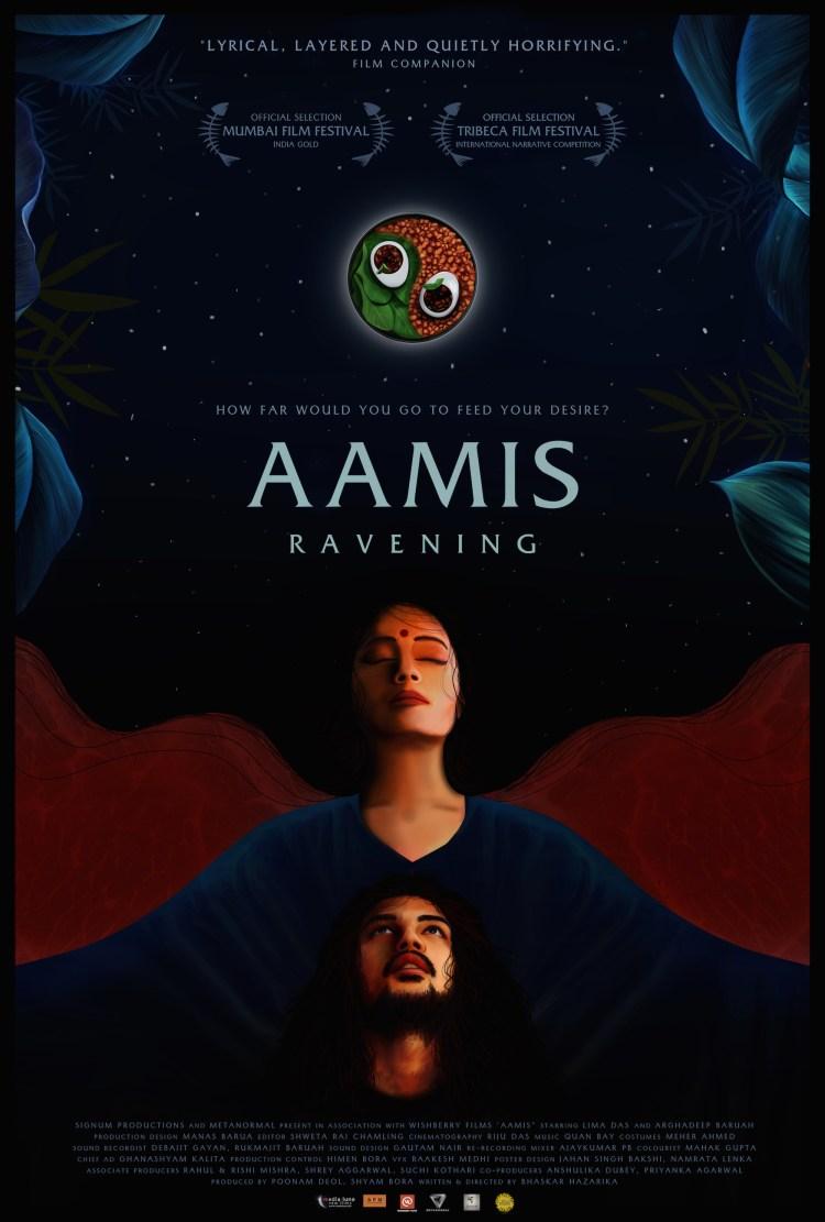 aamis - imdb