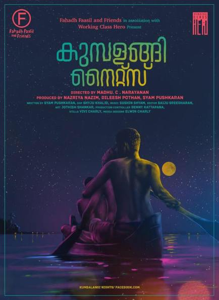 kumbalangi-nights-poster