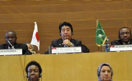 CHINA CONDEMNS JAPAN LEADER ON VISIT TO ETHIOPIA