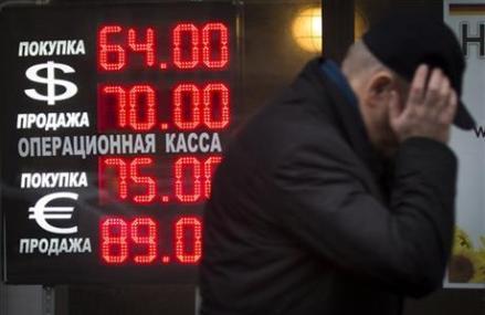 Russian ruble sinks sharply despite bank rate hike