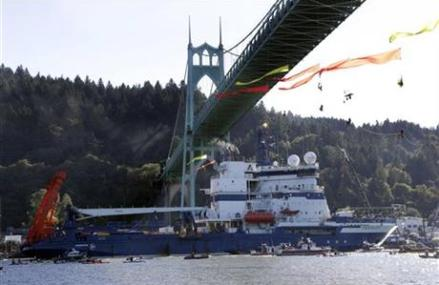 Shell to cease Alaska offshore Arctic drilling