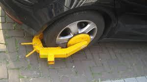 Car Parking Amsterdam