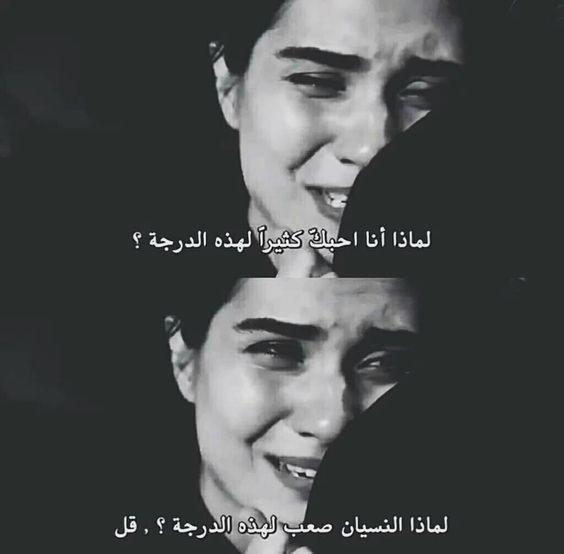صور حزن 2019 وصور حزينه مؤثرة و صور مكتوب عليها كلام حزين