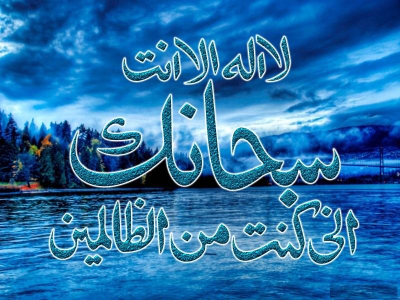 تنزيل صور دينيه صور دينية واسلامية جميلة كيف