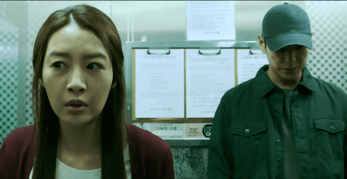 WATCH: Trailer Released For Upcoming Crime-Thriller Film