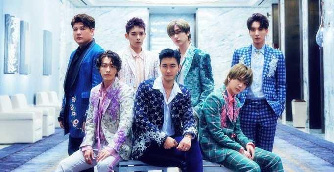 Super Junior's