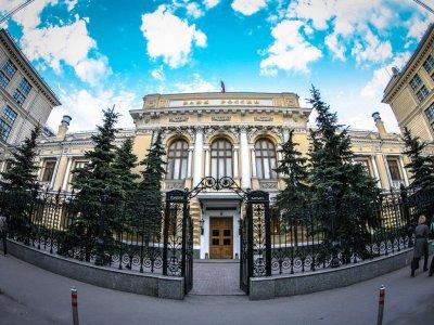 ЦБ России протестировал привлечение финансирования через ICO