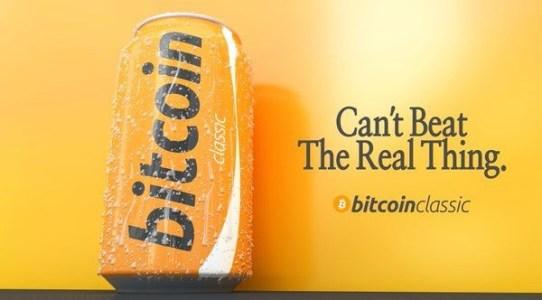 Разработчики Bitcoin Classic объявили о закрытии проекта