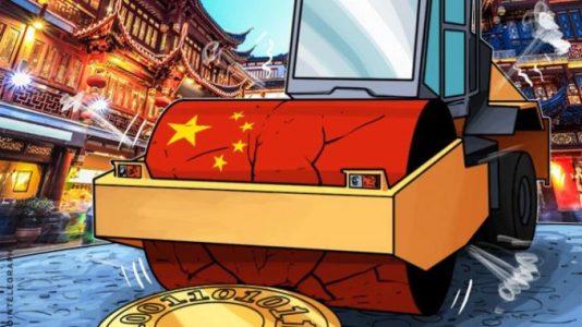 Действия Китая привели к процветанию биткоина