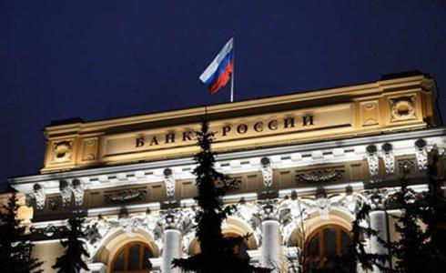 ЦБ РФ: криптовалюты могут пошатнуть финансовую стабильность страны