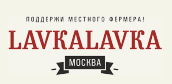 LavkaLavka запустит блокчейн-площадку для краудинвестинга