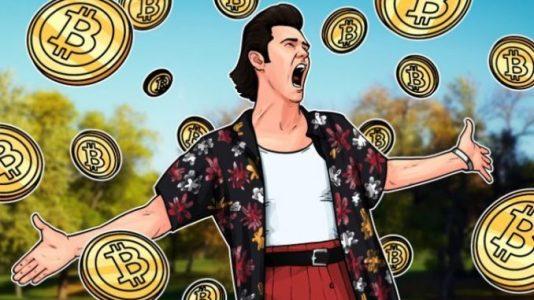 Дэйв Чапмен: биткоин за $100.000 и ETF реальны