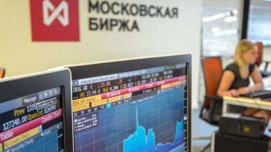 ЦБ запретил Московской бирже торговать криптовалютой