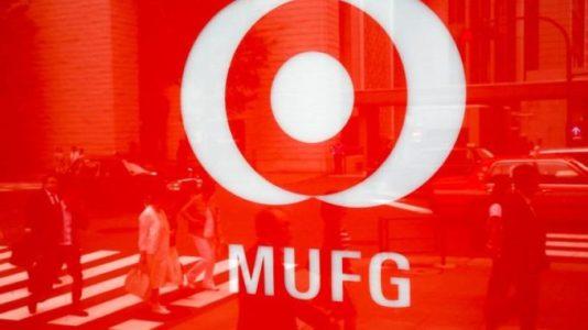 Банк Mitsubishi хочет создать свою криптовалютную биржу и валюту