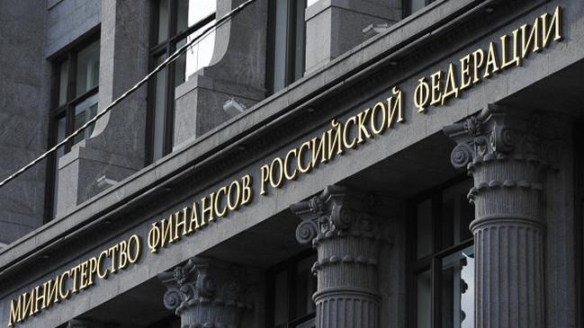 Минфин РФ поддерживает легализацию торговли криптовалютами на официальных биржах