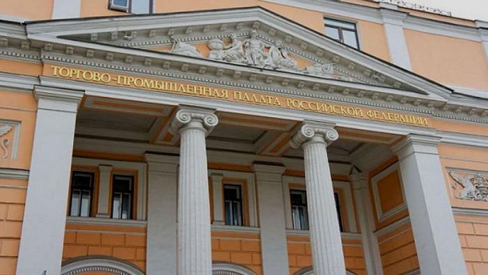 ТПП РФ выступила за введение патентной системы налогообложения для майнинга